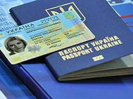 Одесситы смогут получить биометрические паспорта после Нового года