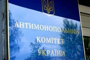 В Николаеве Антимонопольный комитет оштрафовал «Николаевводоканал» и «Николаевгаз» на крупные суммы