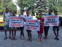 Защита спорт базы «Спартак» перешла в нападение
