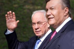 Янукович и Азаров получили российское гражданство - Transparency International