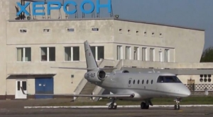 Первый самолет из Стамбула в аэропорт «Херсон» прибудет через водную арку