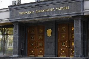 Генпрокуратура уволила прокурора Херсонщины