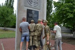 В Николаеве установили памятную доску погибшим в АТО морпехам