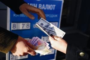 В ВР не поддержали инициативу Кабмина по контролю валюты в Украине