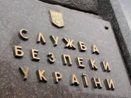Житель Херсонской области распространял листовки с «дезой» из российской пропаганды