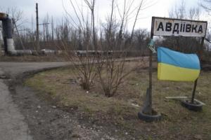 Ситуация в зоне АТО: террористы выпустили по защитникам Авдеевки 400 мин и снарядов