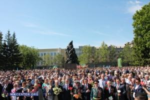 В Николаеве отметили 71-ю годовщину Победы над нацизмом. ФОТОРЕПОРТАЖ