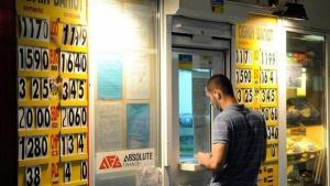 В Украине вступил в силу закон об отмене военного сбора при обмене валют