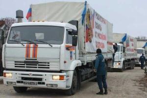 «Гумконвой» России снова пересек границу Украины