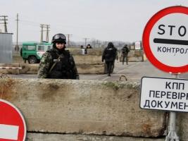 Пограничники остановили грузовое соединение с Крымом