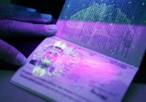 Сегодня начинается прием документов на оформление биометрических паспортов