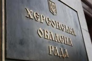Председатель и депутаты Херсонского облсовета проигнорировали общественный экспертный совет