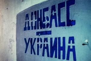 Сегодня состоятся переговоры между Киевом и «ДНР»