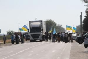 По инцидентам во время блокады Крыма открыто 12 уголовных дел