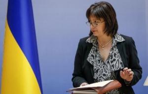 Япония предоставит Украине 300 млн. долл. - Яресько