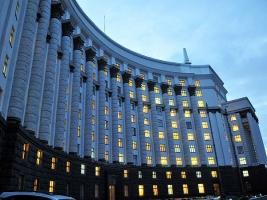 Кабмин Украины выделил 23 млн грн для того, чтобы обеспечить жильем семьи погибших в ходе АТО