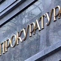 Одесская прокуратура вернула громаде участок культурно-оздоровительного центра