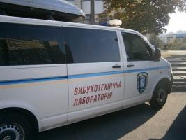 В Херсоне к приезду Порошенко «заминировали» мэрию и морскую академию - СМИ