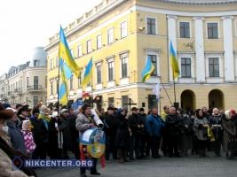 Одесситы отметили годовщину Евромайдана