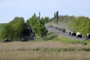 Россия перекидывает системы залпового огня на территорию Украины