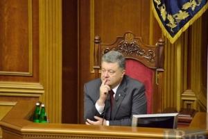 Украина запретила России проводить выборы в Госдуму на своей территории