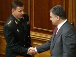 Порошенко принял отставку Гелетея