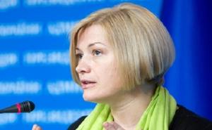 На Донбассе без вести пропавшими числятся почти 500 человек