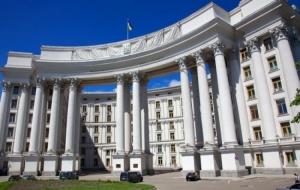 МИД Украины осудил действия России в Сирии