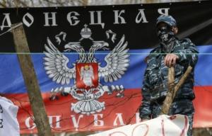 Евросоюз может включить ДНР и ЛНР в список международных террористических организаций