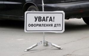 В Запорожье произошло ДТП с участием маршрутки, 6 человек пострадали