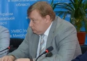 Замначальника Николаевского управления СБУ попал под люстрацию