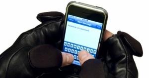 В Николаевской области появился новый вид мошенничества по телефону