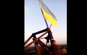 Бойцы АТО подняли флаг Украины над шахтой возле оккупированной Горловки
