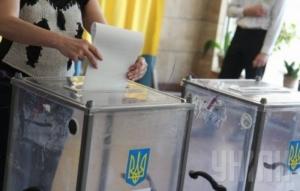 Расходы на местные выборы составят почти 1,2 млрд грн - ЦИК