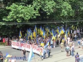 Сотни одесситов заблокировали дорогу, требуя отставки Труханова