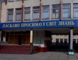 В Николаеве отремонтируют часть школы в Корабельном районе почти за 3 млн. грн.