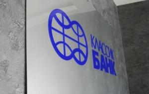 НБУ признал неплатежеспособным ещё один украинский банк