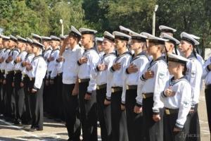 В Одессе открылся военно-морской лицей