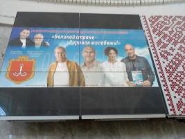 С одесских экранов убрали российскую рекламу