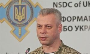 За минувшие сутки 4 украинских военных получили ранения - штаб