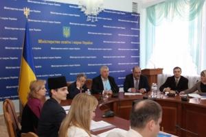В МОН хотят включить крымскотатарскую литературу в школьную программу