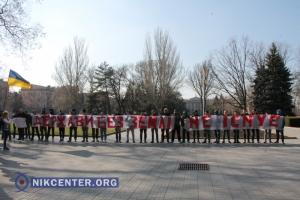 «Азовцы» пикетировали здание Николаевской ОГА – требовали не продавать землю