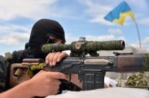 Пограничники обстреляли группу диверсантов в Луганской области
