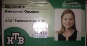 Российские телевизионщики шпионили на границе с Крымом - херсонский