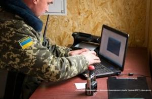 СБУ создала фейковые сайты, чтобы вычислить «пророссийски настроенных»