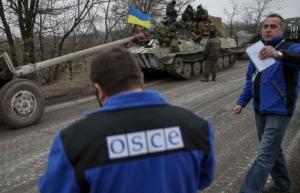ОБСЕ продлила мандат Специальной мониторинговой миссии в Украине еще на год