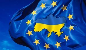 Президент Украины подписал Соглашение об ассоциации с Европейским Союзом