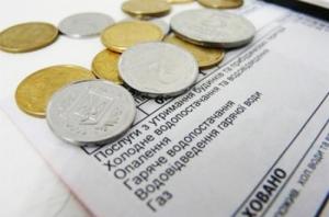 Тарифы на коммунальные услуги для одесситов поднимутся на 18-50%