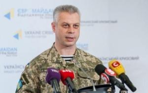 В зоне АТО погиб украинский военный, еще 10 ранены – штаб