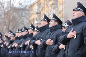 В Николаеве 484 патрульных полицейских приняли присягу (ФОТОРЕПОРТАЖ)
